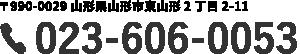 080-3322-0029
