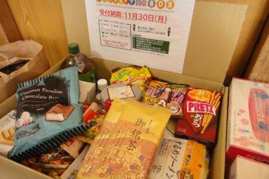 リコージャパン株式会社山形支社様より、フードドライブを実施していただき、食品や生活用品をご寄付いただきました。
