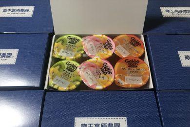 和歌山産業株式会社様ご寄付ありがとうございました。