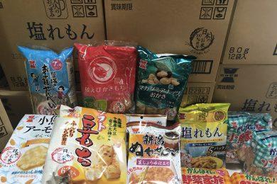 岩塚製菓株式会社様、ご寄付ありがとうございました!