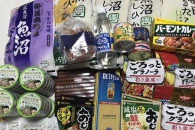 東京よりご寄付ありがとうございました。